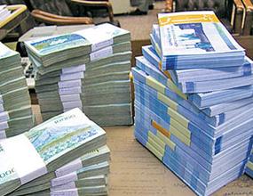 http://sciencebank.persiangig.com/image/SB1/p1854.png